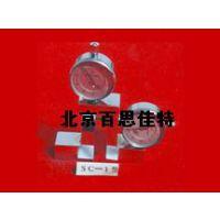 SC联轴器偏差测量仪 xt14201