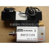 方气缸带阀 WPA5142 不带阀 WPA5152科赛美电子长期现货供应