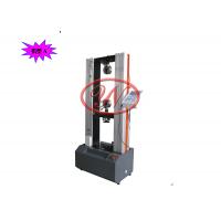 一诺电子式隔热条拉伸剪切试验机低价营销
