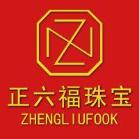 香港正六福珠宝品牌加盟