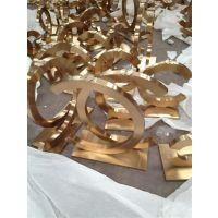 供应制作不锈钢招牌装饰字体 供应不锈钢艺术字体