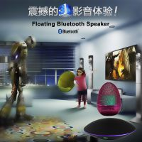 客厅装饰品蓝牙音响 现代简约户外蓝牙音响品牌 无线充电技术 磁悬浮蓝牙音箱热卖!