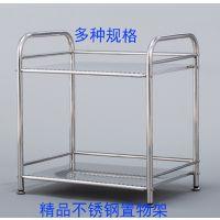北京大兴东方货架厂 不锈钢货架 厨房收纳整理架 金属层板货架