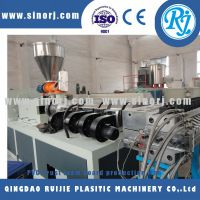 PVC浴柜/橱柜板生产线