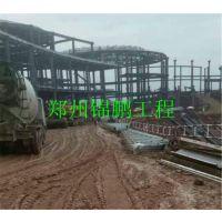 钢结构工程项目合作(郑州锦鹏)