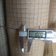 旺来铁丝焊接网 热镀锌电焊网 楼房电焊网片