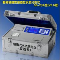 多参数水质分析仪价格 5B-2(H)