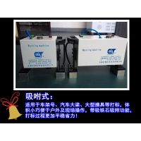 创景CHJ-TQ6C便携式气动打标机模具车架号发动机金属打码机