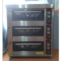 新南方YXD-90CT三层九盘大容量蛋糕电烤箱 新南方三层电烤箱价格