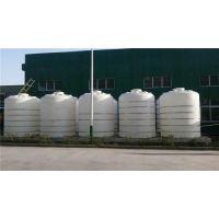 沈阳10吨塑料桶_纯原料_10吨塑料桶抗老化
