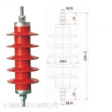 固牌金属氧化物避雷器 永固集团股份有限公司