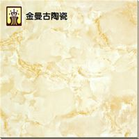 木纹砖、佛山金曼古陶瓷(图)、150x600木纹砖
