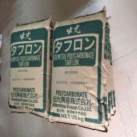 供应pc原料 IRY2200 日本出光 阻燃防火pc塑料