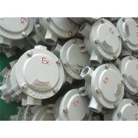 防爆接线盒三通价格(图)、防爆接线盒多少钱、安能达防爆电器
