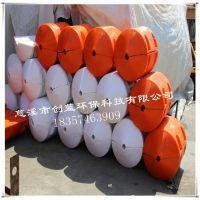 连云港海上拦污浮筒 航道警示浮体 厂家直销
