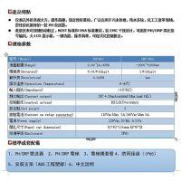 力创环保(在线咨询)、北京ph分析仪、在线ph分析仪
