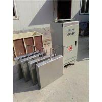 超声波清洗机|永州超声波|万和超声行业领先(在线咨询)