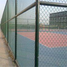 旺来编织勾花网 乌鲁木齐勾花网 乒乓球场围栏
