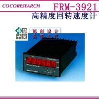 FSP12-50高灵敏电磁速度传感器COCORESEARCH山东发售