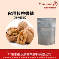 供应进口品牌食用核桃粉末香精