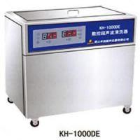 单槽式数控超声波清洗器/超声波清洗器(72L) 型号:KH-1000DE