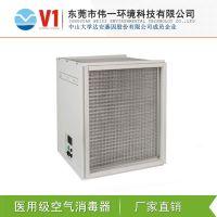 管道式静电除尘空气净化装置维护