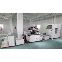 线路板全自动丝印机、湛江全自动丝印机、品质引领行业