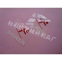 东莞标彩专业设计女卫衣热转印烫画标