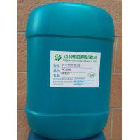 深圳铝制品油污清洗剂价格贵不贵 强力铝合金去污剂 净彻 铝材清洗剂