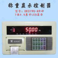 上海耀华XK3190-A9P显示器表头 120吨地磅主机仪表汽车衡带打印