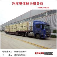奥纳尔冷库板,聚氨酯保温板,聚氨酯夹芯板,各种规格PU板,定做生产50mm~250mm