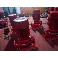 水泵厂家 铸铁单级管道消防泵 XBD8.0/1.8 要问价格多少,联系小陈