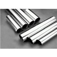 宏展不锈钢(图)、不锈钢管、不锈钢管