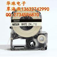 锦宫打标机SR530C 打标纸SS24KW 白底黑字24mm