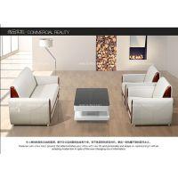 首望办公家具 现代大气高档贵宾会客接待沙发 商务办公室真皮沙发