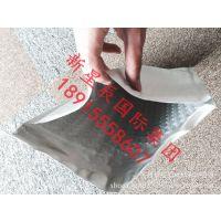 共挤膜塑料信封 泡沫快递袋 防水pe A4书本包装袋 航空气泡袋