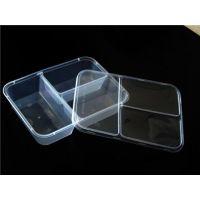 透明吸塑盒加工|透明吸塑盒|旭翔塑料制品