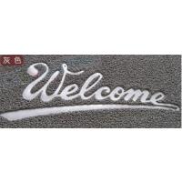 北京柯林(图),pvc地垫,地垫