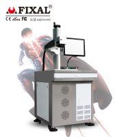 上海菲克苏皮革皮具动态激光打标机co2二氧化碳高速激光打标机