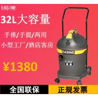 手推式工业吸尘器YZ-1232停车场专用依晨工业吸尘器