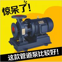 ISG40-100I空调泵 304不锈钢耐腐蚀 温岭厂家直销批发 空调泵ZGTPYBY