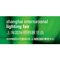 2017第四届上海国际照明展览会