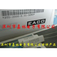 EACO高频电容 STD-1700-0.068