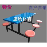 供应湖南学校玻璃钢餐桌椅 各种款式4人6人8人食堂餐桌都可定做康腾体育