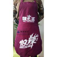 郑州璞诚广告赠品围裙生产厂家 丝印不掉色