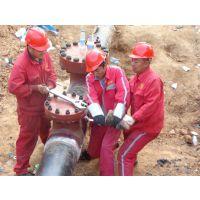 北京地区燃气官网检修,带压封堵改线 18733726945