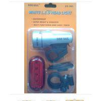 JS-5114 自行车灯 自行车前尾灯套装