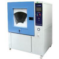 IPX56防护等级沙尘测试设备豪恩仪器