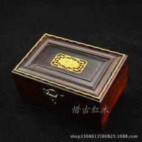 红酸枝首饰盒精品玉器收藏盒 玉器珠宝锦盒 仿古礼品盒 佛珠盒子