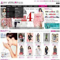 shopex4.85 仿银泰商城模板 女装男装服饰网站模板2014三月25